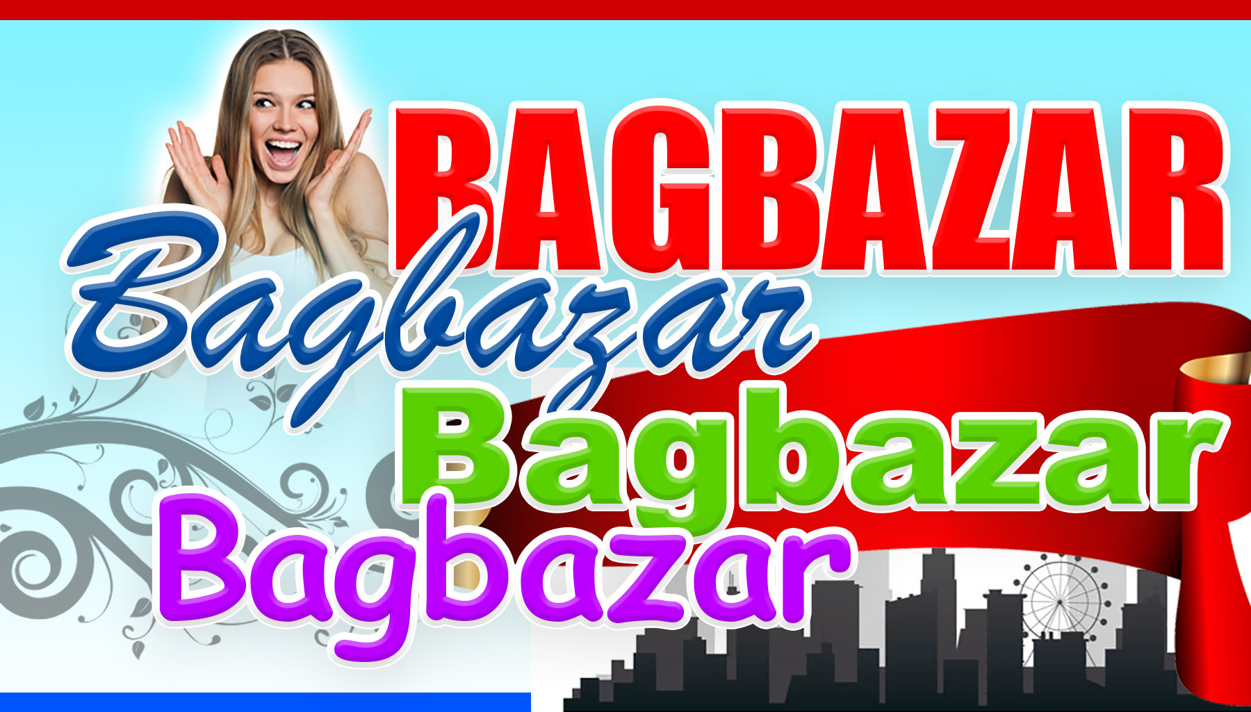 """Is """"Bagbazar Design"""" a real thing?"""